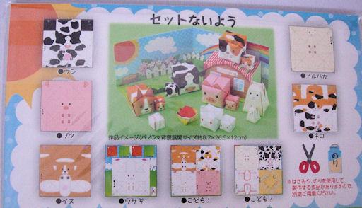 すべての折り紙 折り紙パンダの折り方 : その他 ごはんやボールなどの ...