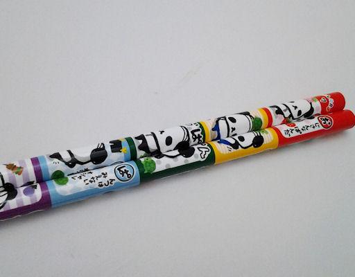 140607 おじぱん 虹色鉛筆《メール便OK》  140607 おじぱん 虹色鉛筆《メール便O