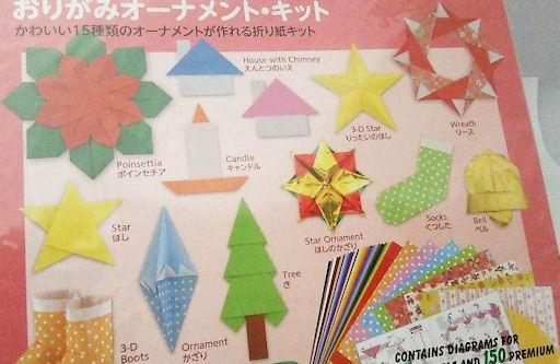 ハート 折り紙 折り紙 両面 : tantan-oideyo.ocnk.net