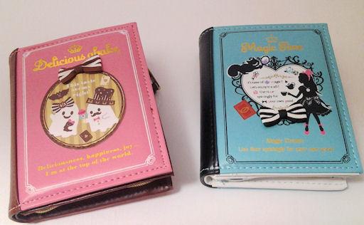131205 BOOK型二つ折り財布《ゆうパケットNG》 - たんたん